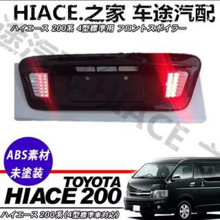 2014-2016 Hiace Rear Licence Plate