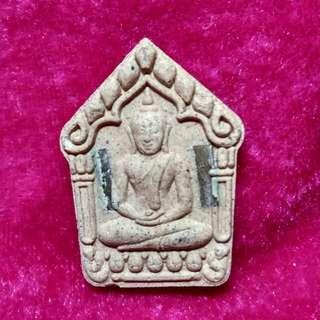 Thai Amulet ( CNY Promo )