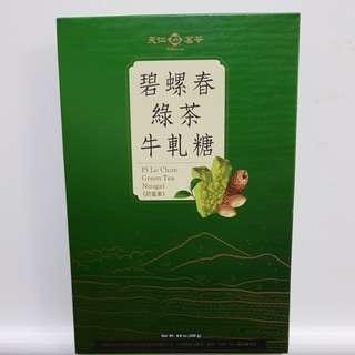 ✈大玩台灣代購✈天仁碧螺春綠茶牛軋糖250g