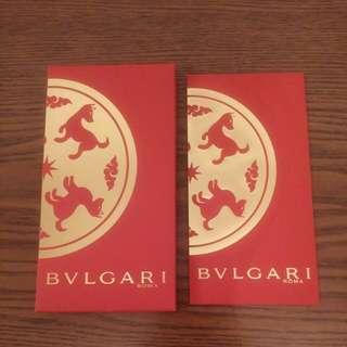 Bvlgari Year of Dog Red Packet 寶格麗狗年利是封 2018