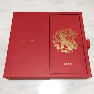 [Panerai] CNY 2018 Red Envelopes