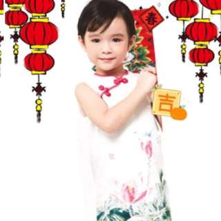 PONEY GIRL - CNY