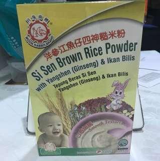 BNIB Brown Rice Powder