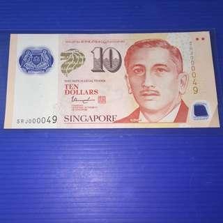 Singapore Portrait $10 Low number 000049