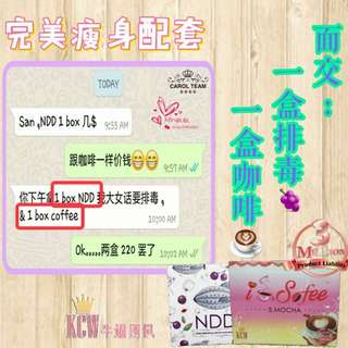 Slimming isofee and detox ndd