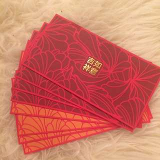 吉祥如意red packets