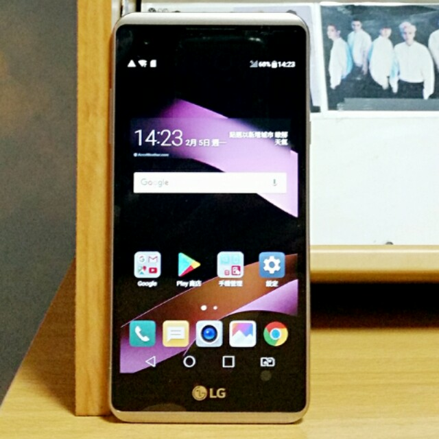 93% New LG X Style 4G LTE Gold