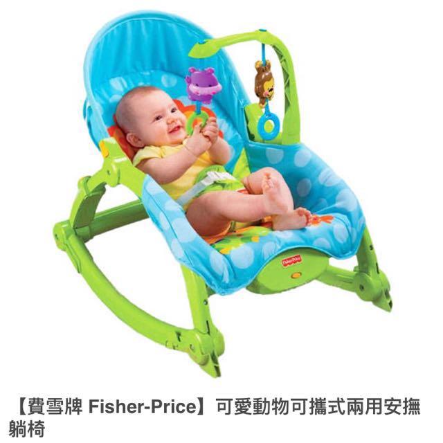費雪牌 可愛動物可攜式兩用安撫躺椅