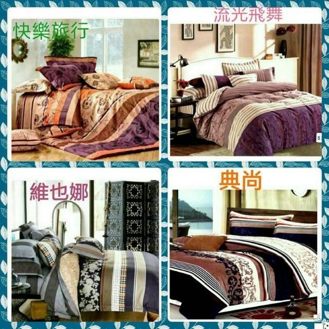 🎀熱銷 暖暖被 超暖冬天法蘭絨鋪棉床包被套四件組 標準雙人床包 毛毯被子毯子 刷毛床單~可挑款