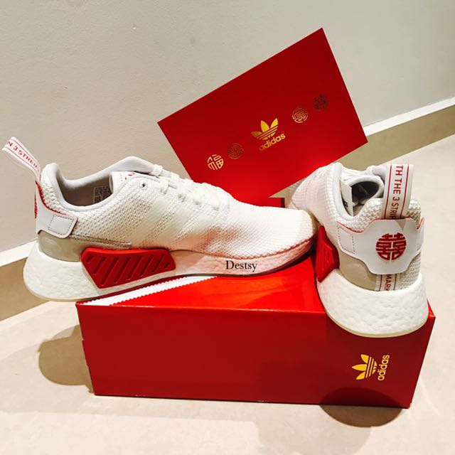 947c318a0ab6e Adidas NMD R2 Chinese New Year CNY Limited Edition