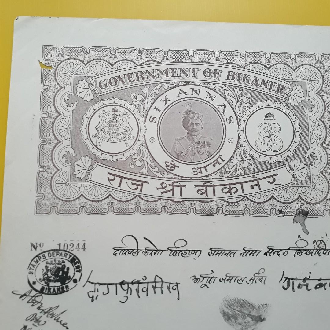 INDIA BIKANER STATE 6 Annas