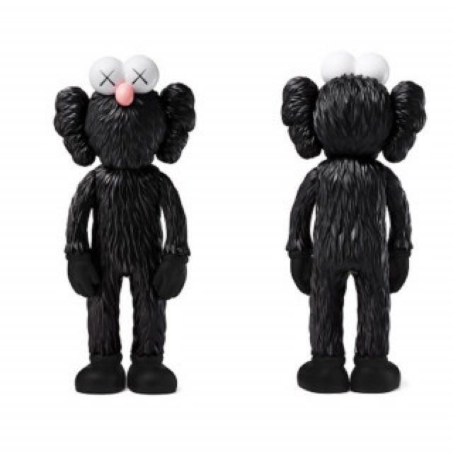 KAWS BFF BLACK Toys Games Bricks Figurines On Carousell - Free invoicing tool kaws online store