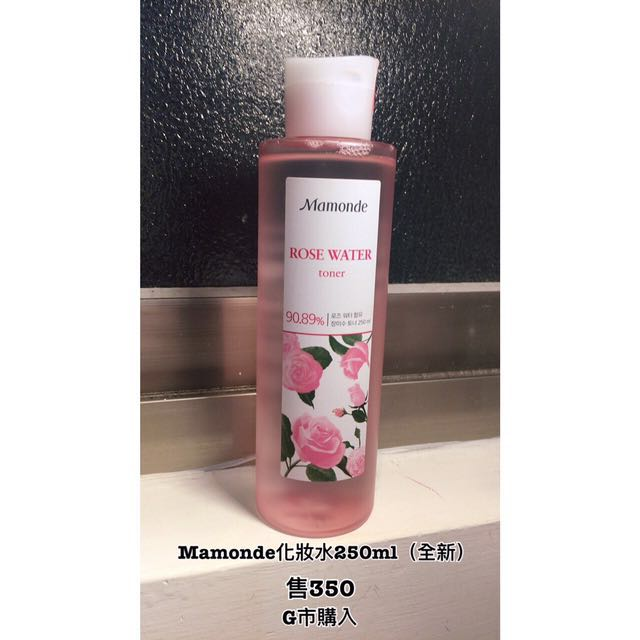 Mamonde玫瑰化妝水