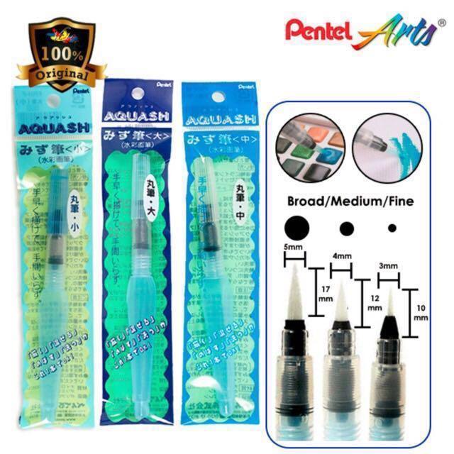 Pentel Aquash Water Brush