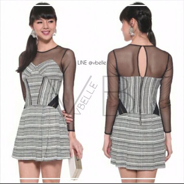 Twenie Dress by Covet
