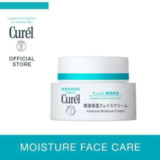 [20% OFF] Curel Intensive Moisture Cream (40g)