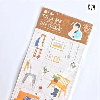 Sticker Set StickMe Series (K24 - Home)