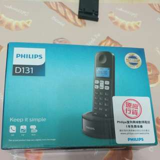 Philips 飛利浦 室內無線電話