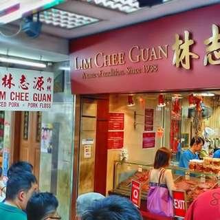 [Queuing Service] Lim Chee Guan
