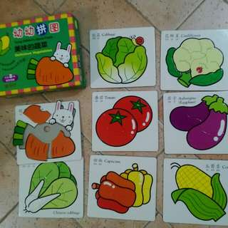 Young Children's Jigsaw Puzzle (Bilingual) - Delicious Vegetables