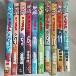 10本海猿海上拯救隊 第1至12集 (欠2,3集)