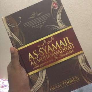 As syamail al muhammadiyah