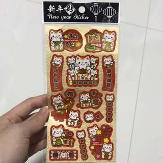 #Huat50Sale BN Taiwan Chinese New Year Stickers
