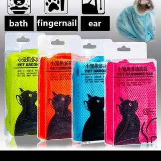 Cat Grooming Bath Bag