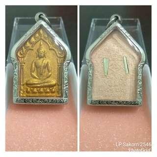 [Sharing Only/Not For Sale] Phra Khun Paen (LP Sakorn) 2546