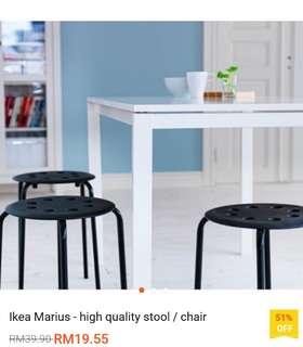Ikea - Marius - chair / stool