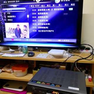 Eight 8 機頂盒 HD838