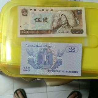 1980年人民幣五元+unc埃及紙幣