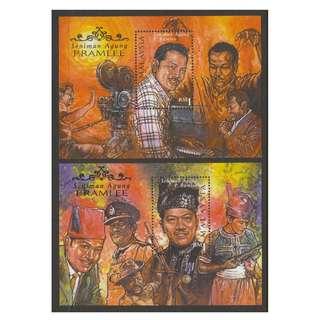 P. Ramlee. Artist Supreme 2MS Mint MNH SG #MS748a&b