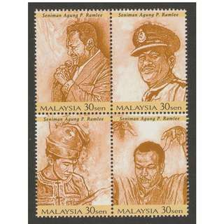 P. Ramlee. Artist Supreme (brown) block of 4V Mint MNH SG #749-752