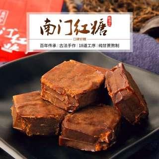 南門紅糖 - 重慶市非物質文化遺產