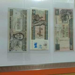 1998年雷達號+兩張unc外幣