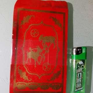 地下鐵 羊年利是封 年份不詳  1979年..還是1991年,,,? 背後無 自貼膠口 會不會是1979年,,,? $50元10個,老香港懷舊利是封,物品古董珍藏