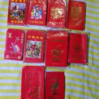 似是 80年代利是封,每包$30元 老香港懷舊利是封,物品古董珍藏