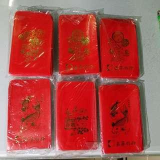 懷舊利是封 全都30元6包,老香港懷舊利是封,物品古董珍藏
