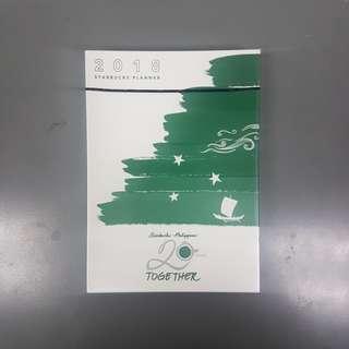 2018 Starbucks Planner Small Green SEALED