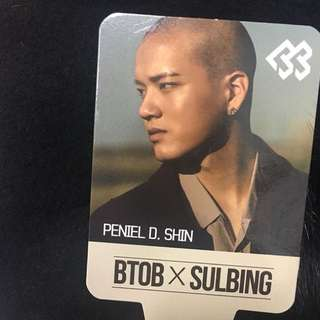 Btob peniel icecream card