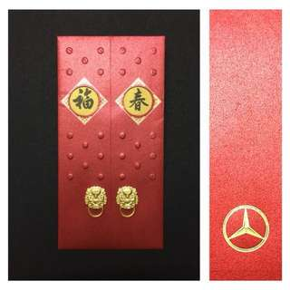 1 pc Embossed Texture Red Packet (Pocket Style)