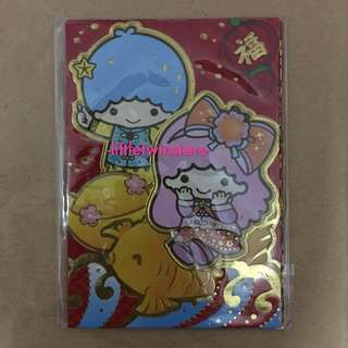 BN little twin stars angbao packets