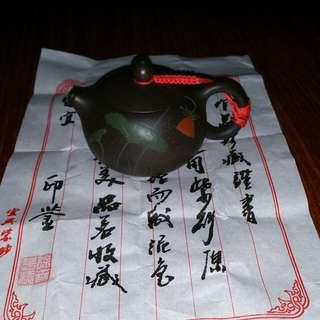 Zhisha teapot (黑金砂有证書)