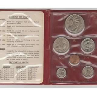 1967 Singapore Mint Uncirculated Coin Set