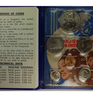 1970 Singapore Mint Uncirculated Coin Set (Osaka Set)
