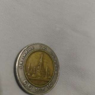 Duit syiling lama / Old coin