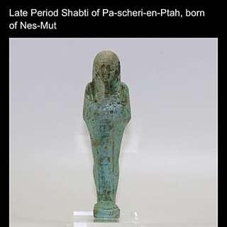 Authentic Ancient Egypt Ushabti