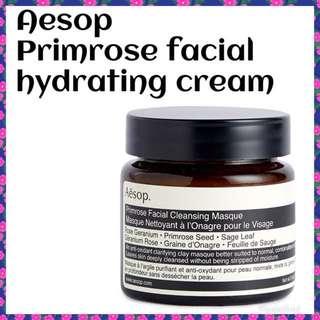Aesop primrose facial hydrating cream 櫻草保濕面霜 60ml