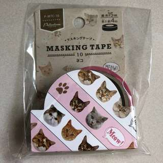 Cute cat washi tape from Japan (pink)